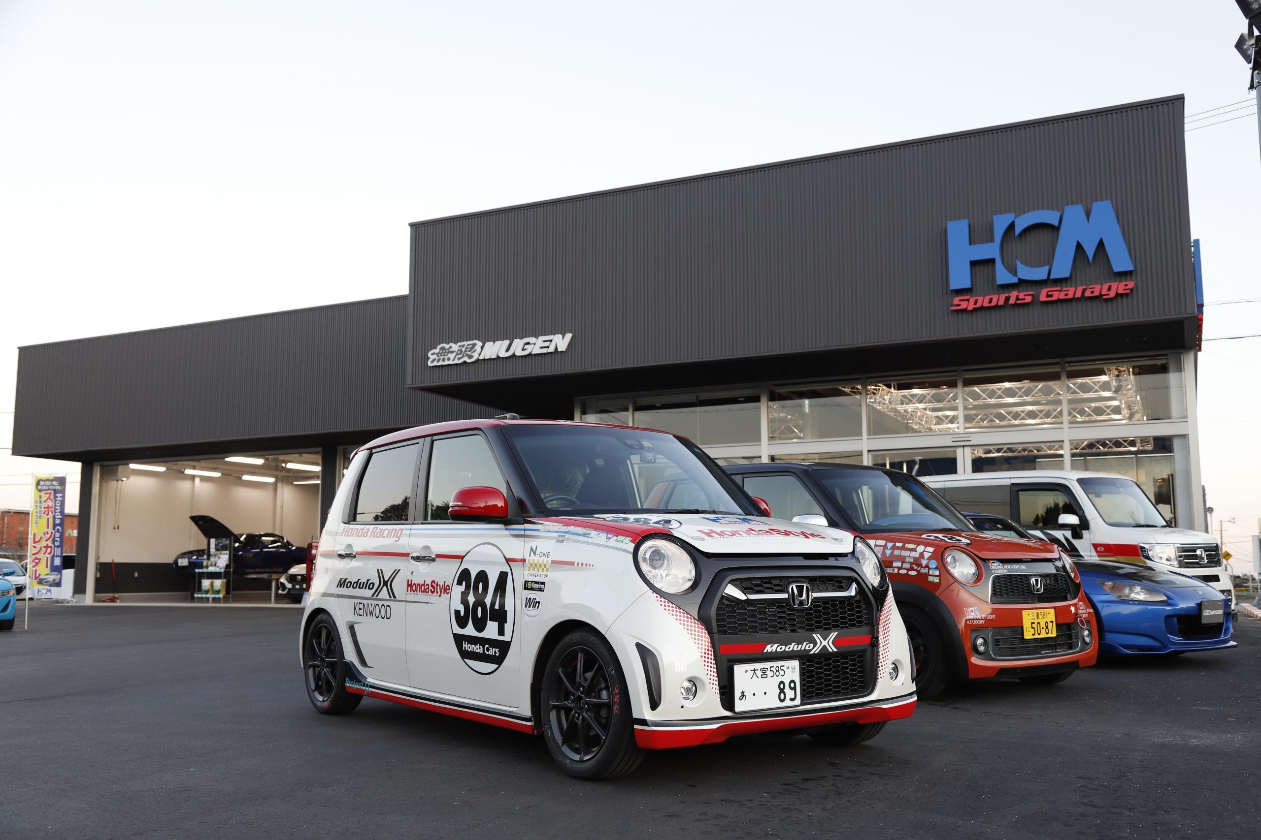 HCM Sports Garage