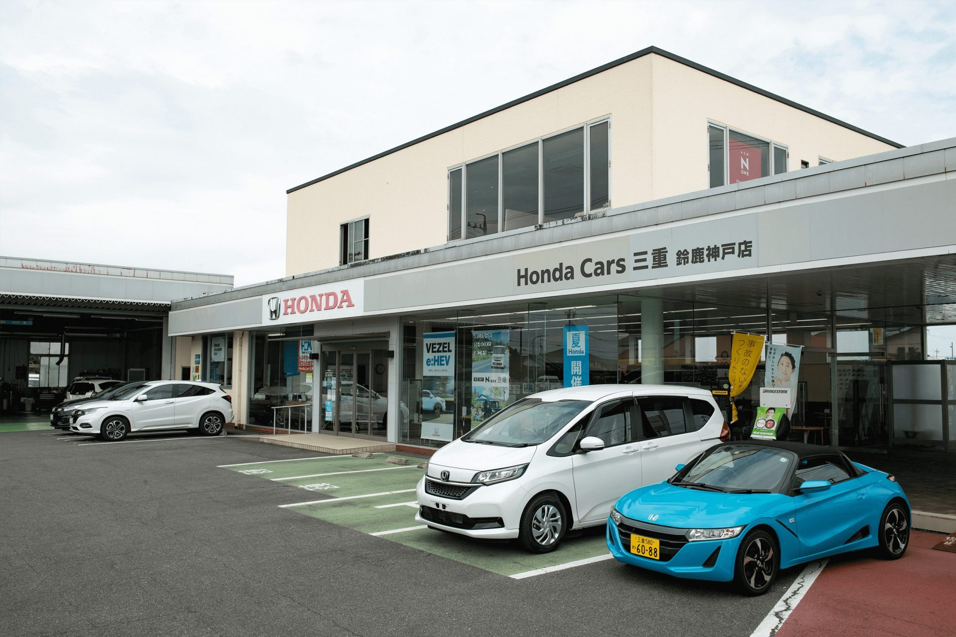 鈴鹿神戸店